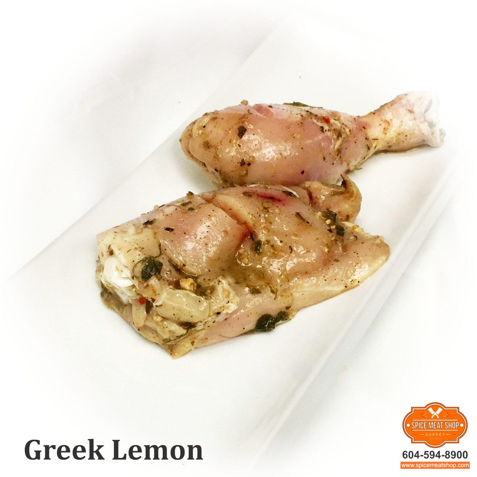 greek-lemon